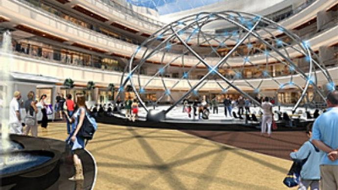 AFI Development to open Mall of Russia by Christmas