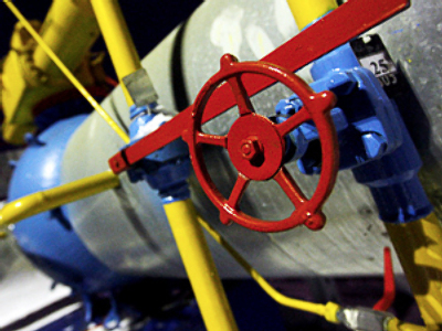 Agreement signed on Ukrainian gas pipeline upgrade