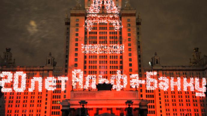 Alfa - Bank increases its 1H 2011 financials on reviving lending
