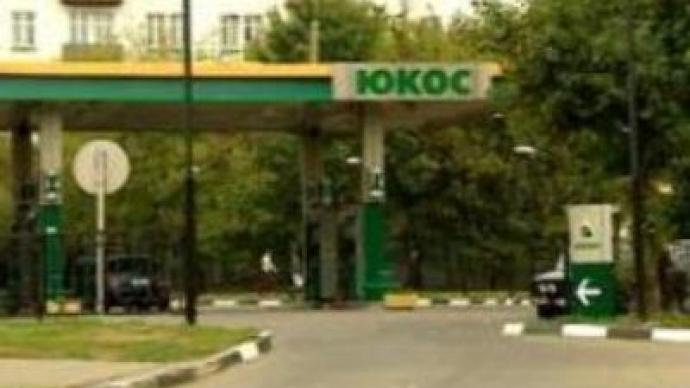 Anonymous investor bids for bankrupt Yukos