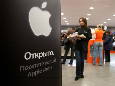 Apple expansion: To Russia with Mac