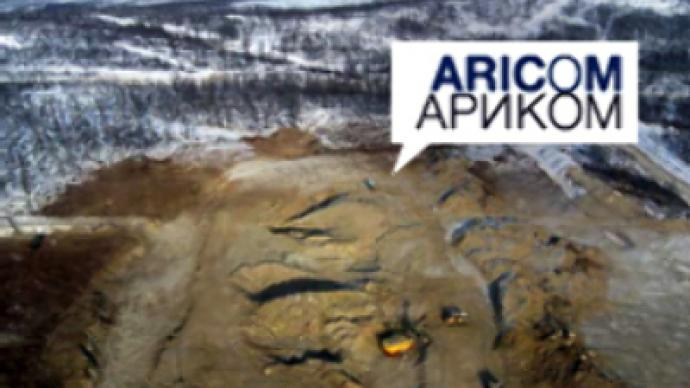 Aricom narrows losses in H1 2008