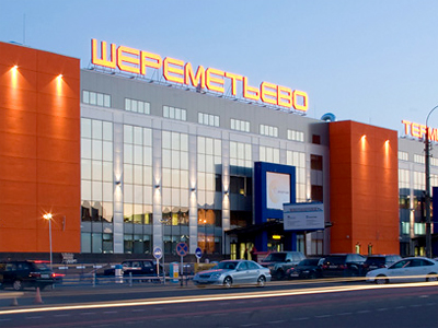 Sheremetyevo and Vnukovo to become aviation hub