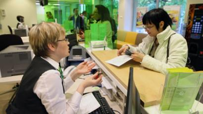 Pounds for dollars: Sberbank executive bonuses linked to weight-loss