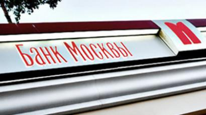 Bank of Moscow posts FY 2010 net loss of 68.2 billion roubles