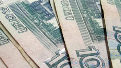 Central bank of Russia lifts deposit rates but holds off on refinancing rate