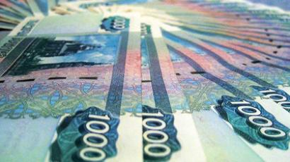 Bank Saint Petersburg hits record profit of 4.5 billion roubles