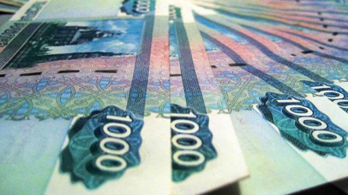 Bank Saint Petersburg posts FY 2010 net income of 4.1 billion roubles