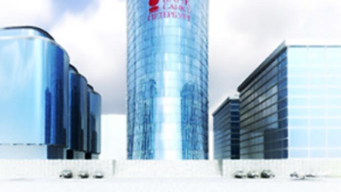 Bank Saint Petersburg posts 1H 2010 net income of 1.1 billion roubles