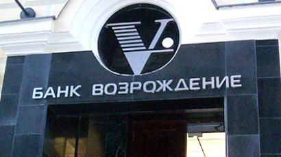Bank Vozrozhdenie posts FY 2010 net income of 581 million roubles