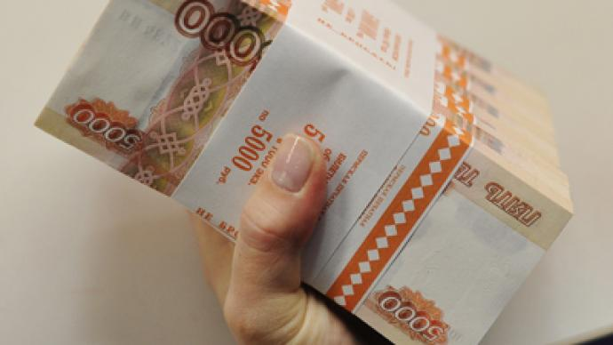 Smaller Russian banks struggle for additional capital