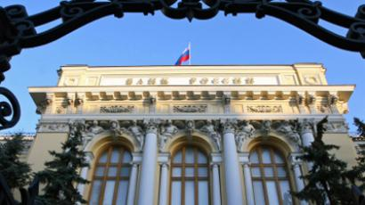 S&P gives Russian banking benefit of the doubt