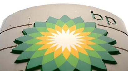 BP, Rosneft, TNK-BP and the road ahead