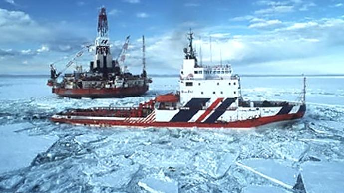 BP Rosneft injunction implications