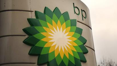 Russian oligarchs sell the stake at TNK-BP to state giant Rosneft - report