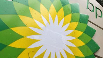 BP, Rosneft, AAR and TNK-BP:  The road ahead