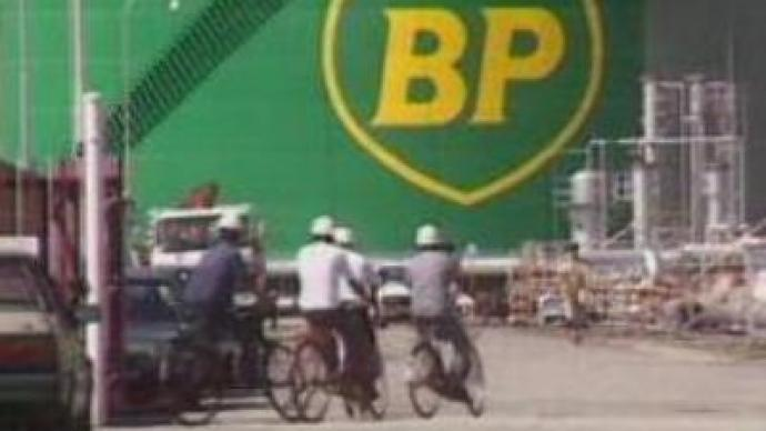 BP to expand in Alaska