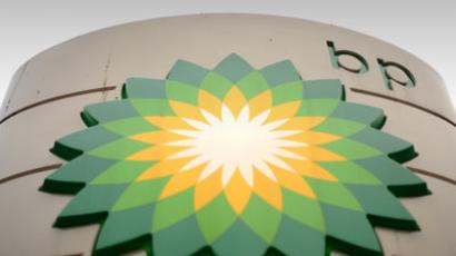 Rosneft starts talks on buying BP's stake at TNK-BP