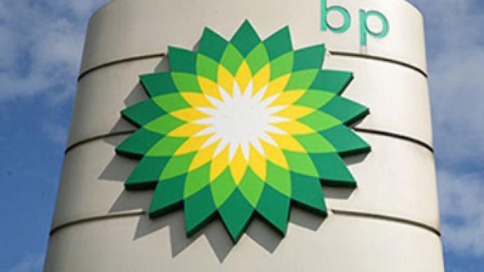 BP sells Vietnam and Venezuela assets to TNK-BP
