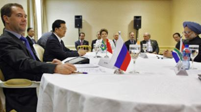 BRICS development bank can be ready by 2015 - Russian deputy PM