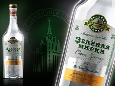 Scottish distiller give Green Mark a go