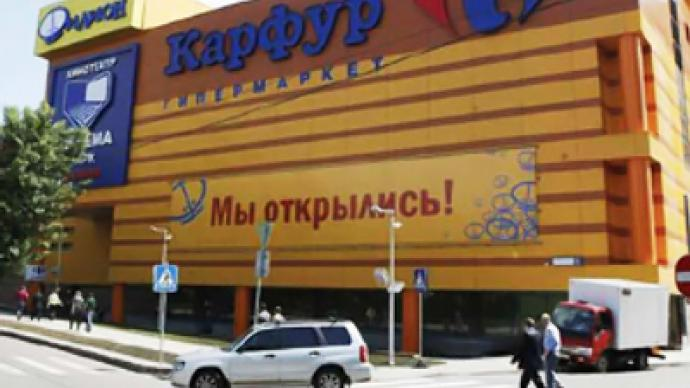 Carrefour will sell its Russian business in parts