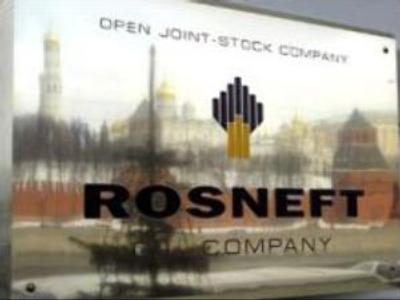 Cashed up Rosneft ready for Yukos auction