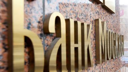 Bank of Moscow needs 212 billion rouble provision this year