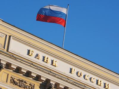 Russian central banker outperformed US Fed's Bernanke - rating