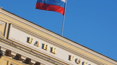 Russian central banker outperformed US Fed's Bernanke - rating
