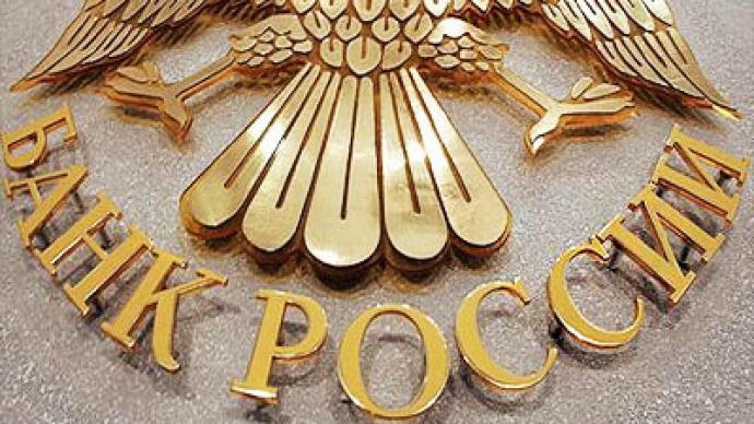 Russia´s Central Bank cuts refinancing rate