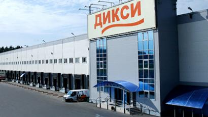 Dixy posts 1H 2011 net profit of 555 million roubles