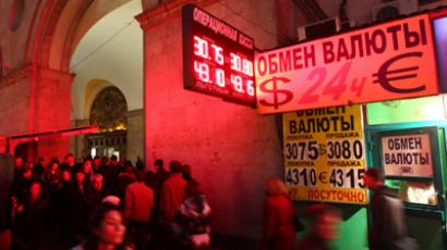 Russia's banks:  Liquidity problems or not?
