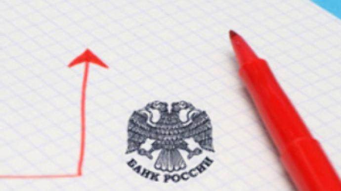 Central Bank ups refinancing rate once again - to 13%