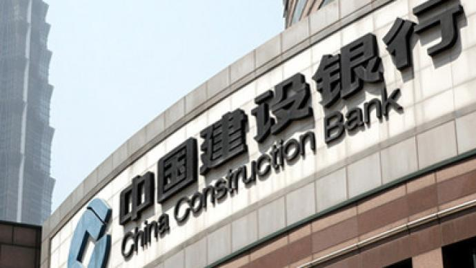 China Construction Bank to develop its banking in Russia