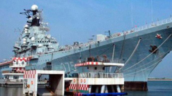 Room with a Vroom: aircraft carrier turned hotel