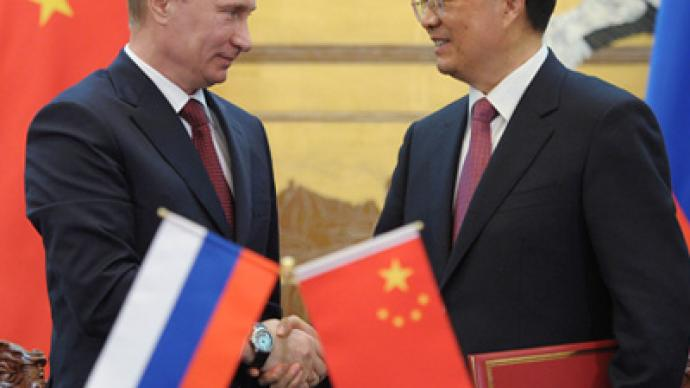 Russia and China cement business alliance