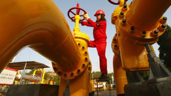 China to subsidize shale gas development