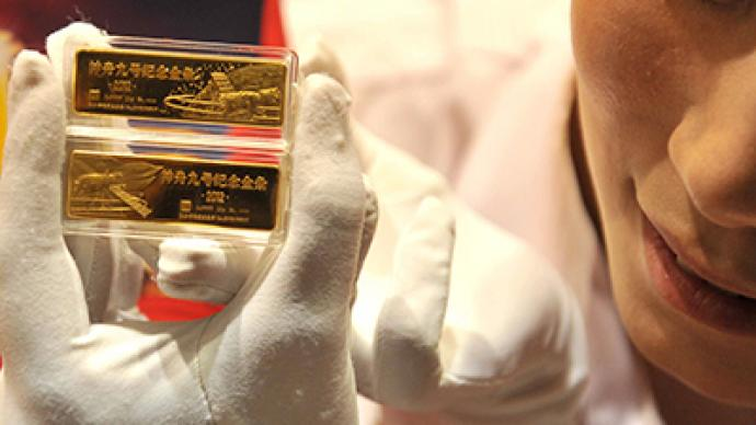 China to kick-start interbank gold market trade