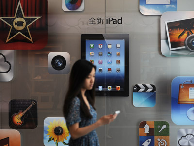 Apple product prices to increase with Chinese wages?