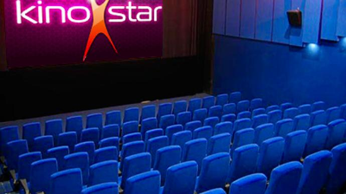 Cinema Park buys Kinostar de Lux