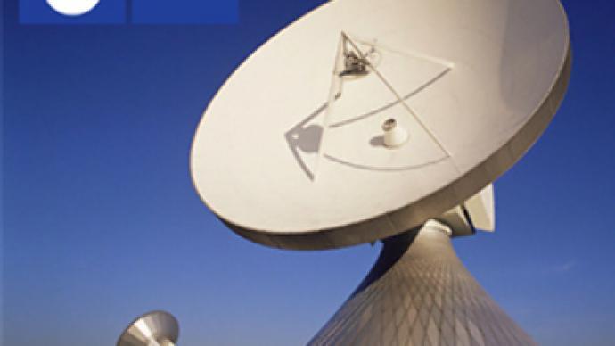 Comstar posts 1H 2010 net profit of $109 million