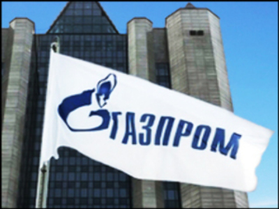Cost of gas dispute mounts for Gazprom, as customers look for other supplies