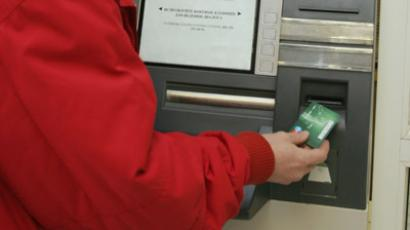 New bill would bar employers from requiring credit checks of potential hires