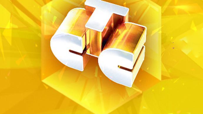 СTС Media reports 11% profit drop
