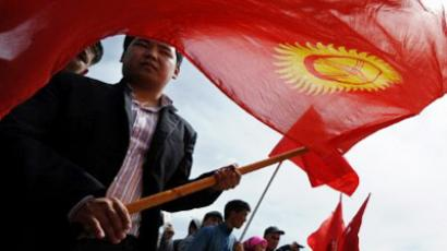 Fears of fresh bloodshed in Kyrgyzstan