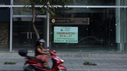 Cyprus under Troika scrutiny