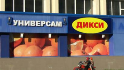 Rostelecom posts 1H 2009 Net Profit of 1.4 billion Roubles