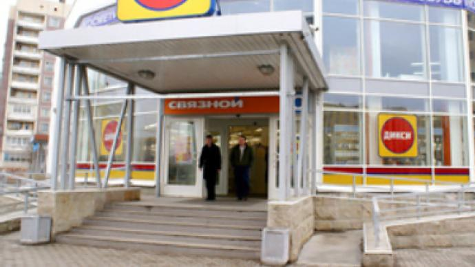 Dixy posts FY 2009 net loss of 112 million roubles