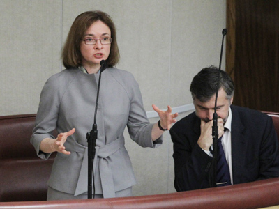 Developed economy stagnation a threat to Russia: Nabiullina